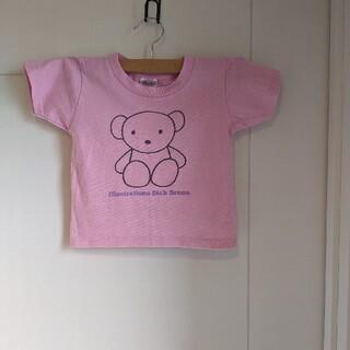 ブルーナ ミッフィー くまちゃんTシャツ 100