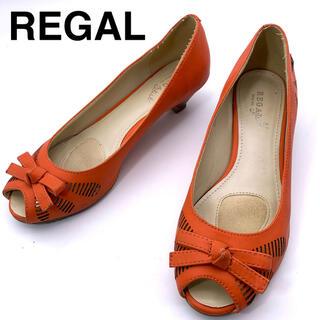 REGAL - ☆送料無料 REGAL オープントゥパンプス 23.5cm オレンジ 352