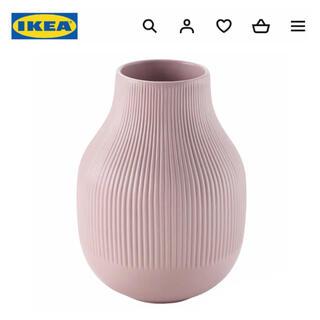 IKEA - イケア IKEA グラードヴィス フラワーベース 花瓶 ピンク 22cm