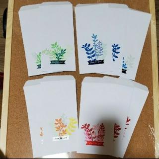 新作★レメリア shop★ 縦長封筒 デザイン封筒 10枚 ご挨拶手紙やお礼に(カード/レター/ラッピング)
