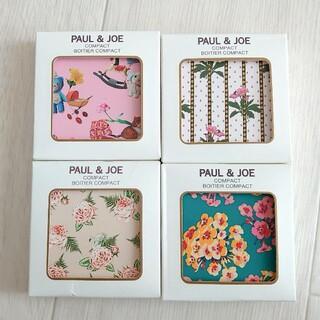 PAUL & JOE - 新品 ポール&ジョー コンパクト 020 025 026 027