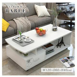 テーブル ローテーブル(ローテーブル)