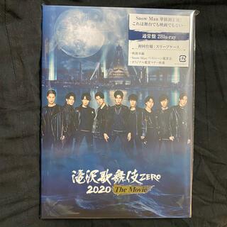 Johnny's - 滝沢歌舞伎 ZERO 2020 The Movie Blu-ray