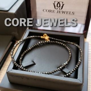 コアジュエルス(CORE JEWELS)のCORE JWELES 18K ブラックダイヤモンドネックレス50cm(ネックレス)