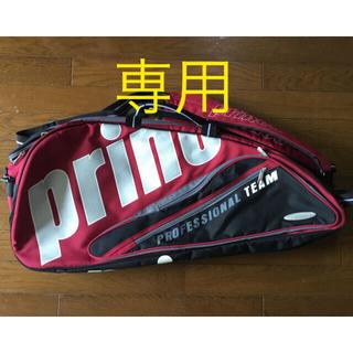 Prince - プリンス prince ラケットバッグ テニス バックパック