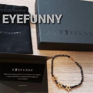 EYEFUNNY - EYEFUNNY 18Kスター3連 ブラックダイヤモンド ブレスレット