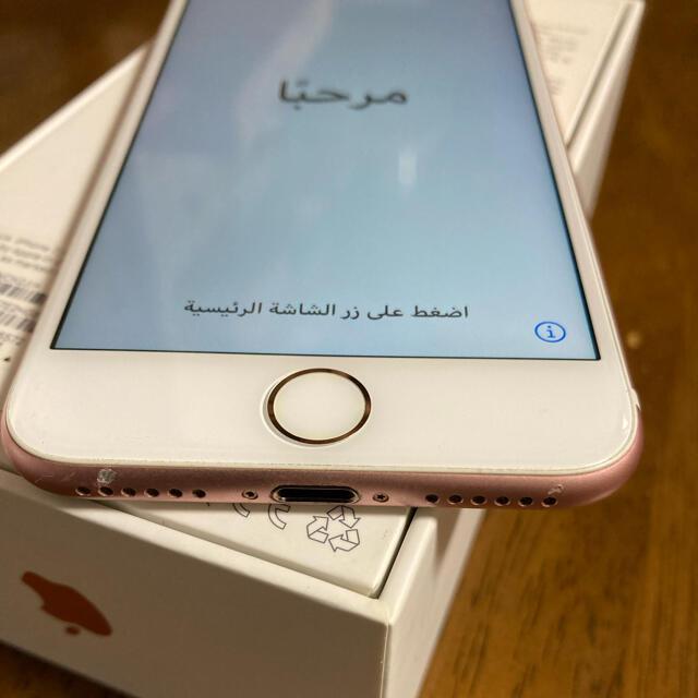 Apple(アップル)のiphone7 128GB 【ドコモ回線】 スマホ/家電/カメラのスマートフォン/携帯電話(スマートフォン本体)の商品写真