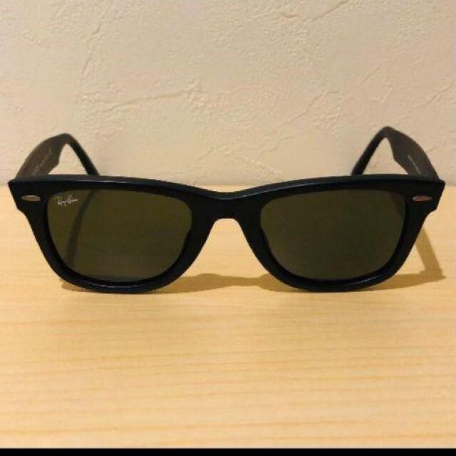 Ray-Ban(レイバン)の【美品】キムタク レイバン サングラス メンズのファッション小物(サングラス/メガネ)の商品写真