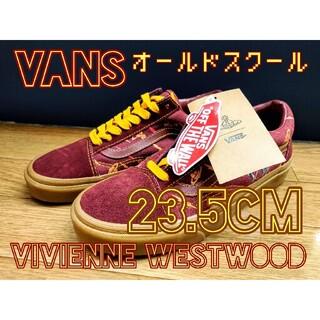 Vivienne Westwood - VANS×Vivienne Westwood ヴァンズ ヴィヴィアンウエストウッ