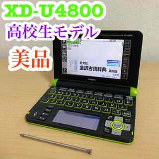 CASIO - 電子辞書 CASIO カシオ DATEPLUS8 XD-U4800