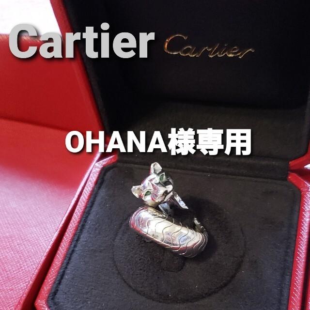 Cartier(カルティエ)のCartier パンテール ラカルダ エメラルド オニキス WGリング レディースのアクセサリー(リング(指輪))の商品写真