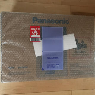 Panasonic - UN-15CN10-K ポータブルテレビ プライベートビエラ
