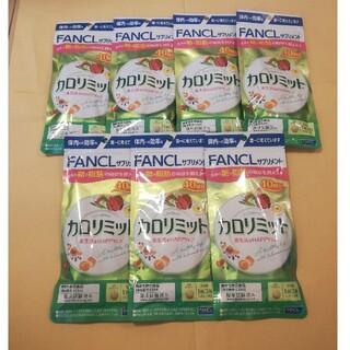 FANCL - ファンケル カロリミット40回分×7袋