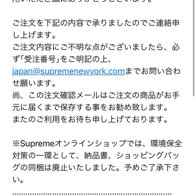 Supreme(シュプリーム)のSupreme FTP Arc Hooded Sweatshirt 黒 XL メンズのトップス(パーカー)の商品写真