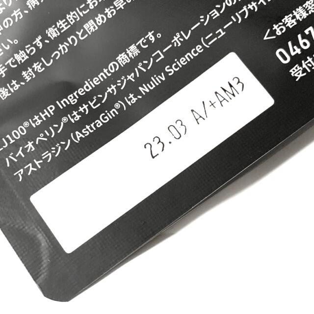 スパルトT5 ナイトプロテイン サプリメント 180粒 食品/飲料/酒の健康食品(その他)の商品写真
