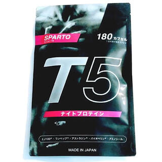 スパルトT5 ナイトプロテイン サプリメント 180粒