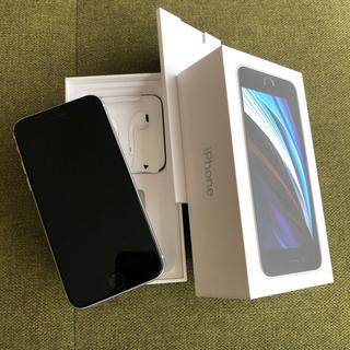 iPhone - 美品 iPhone SE 128GB ホワイト SIMフリー 第二世代 本体