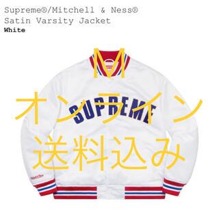 Supreme - Mitchell & Ness Satin Varsity Jacket