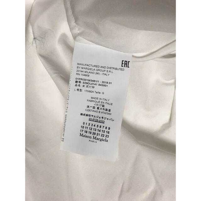 Maison Martin Margiela(マルタンマルジェラ)の新品未使用品 Maison Margiela 変形 ロングシャツ レディースのトップス(シャツ/ブラウス(半袖/袖なし))の商品写真