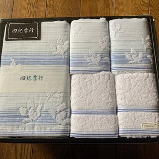 四紀季行タオルセット(タオル/バス用品)
