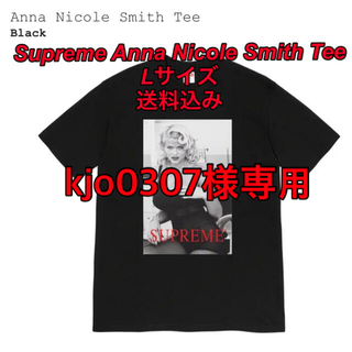 シュプリーム(Supreme)のSupreme Anna Nicole Smith Tee Black L(Tシャツ/カットソー(半袖/袖なし))