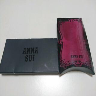 アナスイ(ANNA SUI)のアナスイ 空箱 2点【最終価格】(ショップ袋)
