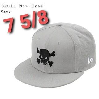 Supreme - Supreme Skull New Era