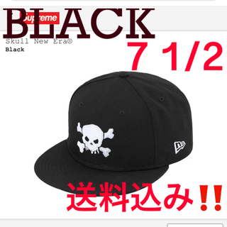 Supreme - 【新品★送料込み‼️】Skull New Era Black 71/2