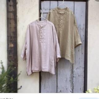 nest Robe - ネストローブ nest Robe 天然染めレトリーシャツ