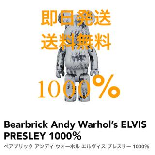 メディコムトイ(MEDICOM TOY)のBE@RBRICK Andy Warhol's ELVIS PRESLEY(その他)