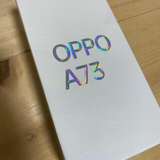 OPPO - oppo a73 新品未使用