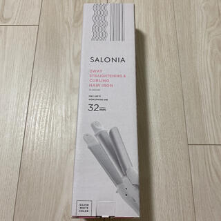 SALONIA ストレート&カール2WAYヘアアイロンプロ シルバーホワイト(ヘアアイロン)