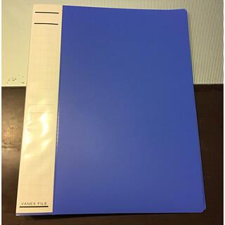 キングジム(キングジム)のキングジム ファイル No.337 A4サイズ ブルー 1個(ファイル/バインダー)