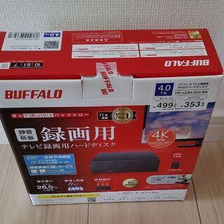 Buffalo - 新品未開封 BUFFALO 外付けHDD(4TB) HD-LDS4.0U3-BA