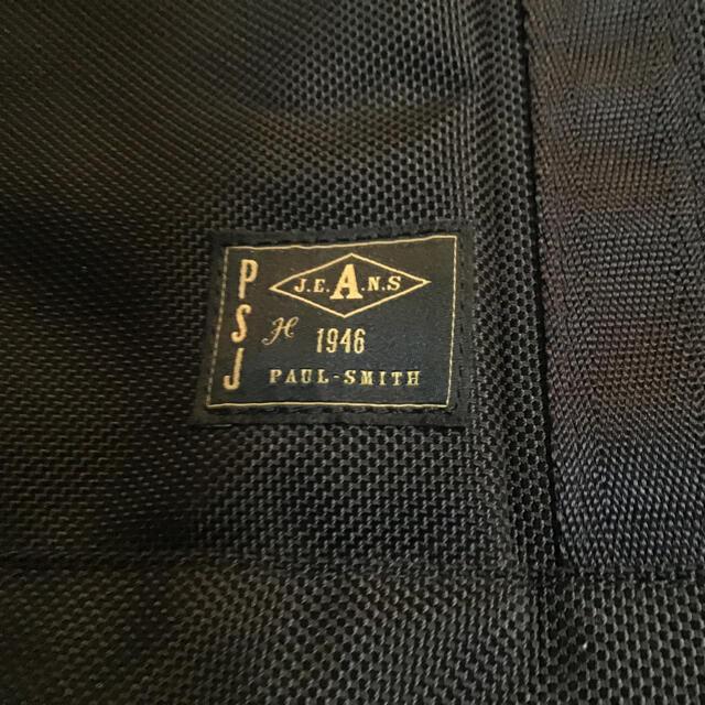 Paul Smith(ポールスミス)のPaul Smith Jeans リュック バックパック メンズのバッグ(バッグパック/リュック)の商品写真