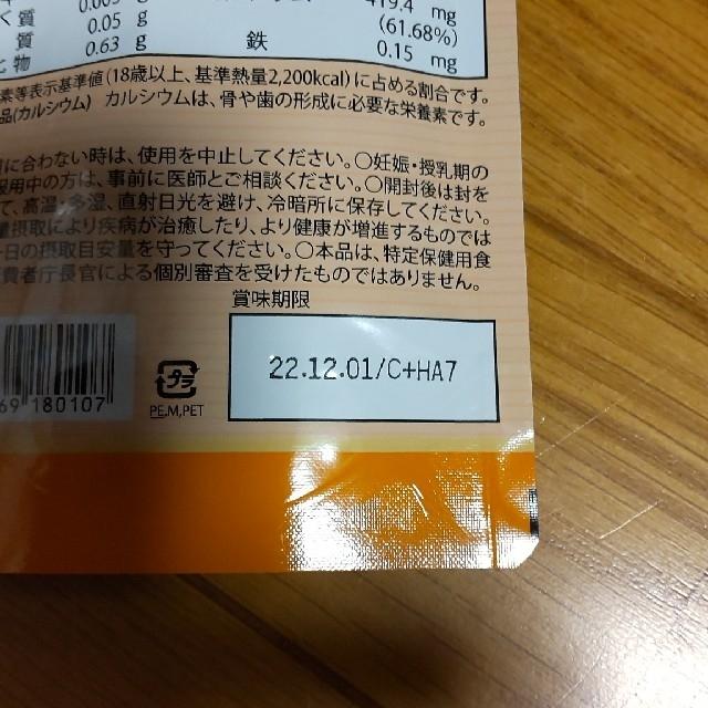しじみん 食品/飲料/酒の健康食品(その他)の商品写真