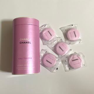 シャネル(CHANEL)のシャネル バスタブレット(入浴剤/バスソルト)