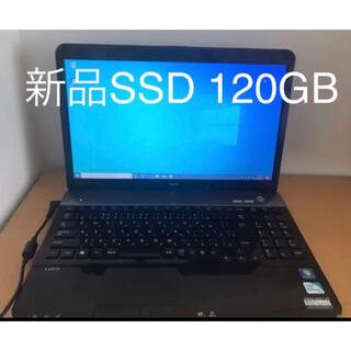 NEC LaVie S ノートパソコン 新品SSD120GB
