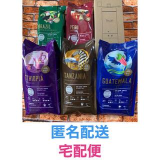 タリーズコーヒー(TULLY'S COFFEE)のタリーズ コーヒー豆 2021 HAPPYBAG ミル tully's(コーヒー)