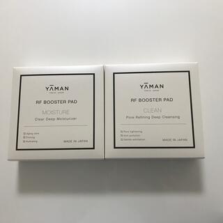 YA-MAN - 【新品未使用】ヤーマン RFブースターパッド CLEAN&MOISTURE