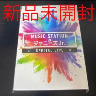 ジャニーズJr. - 新品 MUSIC STATION ジャニーズJr. スペシャルLIVE DVD