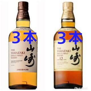 サントリー - シングルモルト ウイスキー 山崎 ノンビンテージ3本/12年3本700ml
