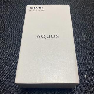 SHARP - SIMフリースマートフォン AQUOS sense4 ライトカッパー