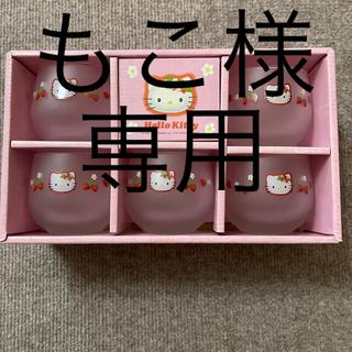 ハローキティ - キティちゃん冷茶グラス5個セット