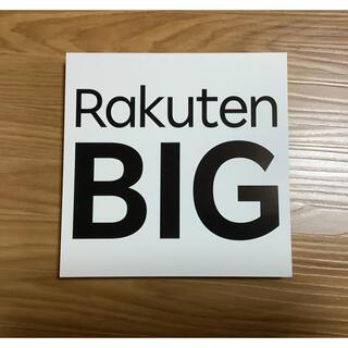 Rakuten - 新品未開封品 Rakuten BIG ホワイト 128GB