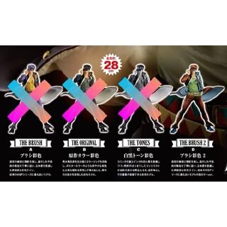 BANPRESTO - アミューズメント一番くじ ジョジョの奇妙な冒険 SMSP 空条承太郎 D賞