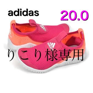 アディダス(adidas)の【新品・未使用】adidas FU7594 Eazy Flex A.RDY C(スリッポン)