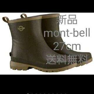 mont bell - 新品 mont-bell 27cm レインブーツ 長靴   8140円 ブーツ