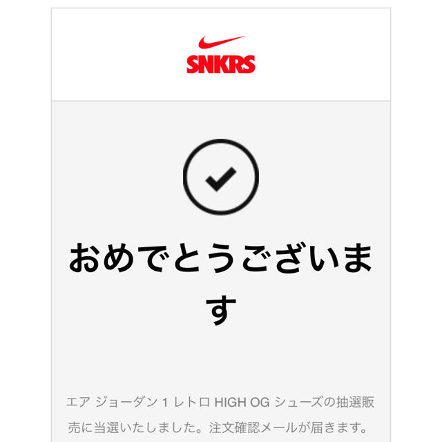 NIKE(ナイキ)のNIKE エアジョーダン1 メンズの靴/シューズ(スニーカー)の商品写真