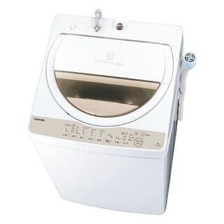 東芝 - TOSHIBA洗濯機2019年製※4月21日までの出品※